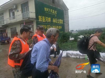 黄梅县考田河1.2万名群众全部转移到安全地带