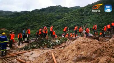 【跟踪报道】黄冈黄梅强降雨引发山体滑坡,武警官兵紧急驰援
