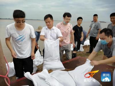 白潭湖公司急调党员干部防汛抢险
