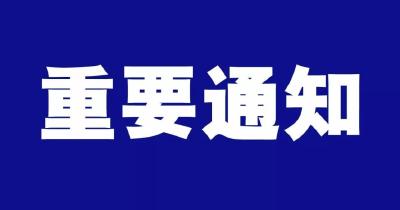 2020年上半年黄冈经济运行情况分析
