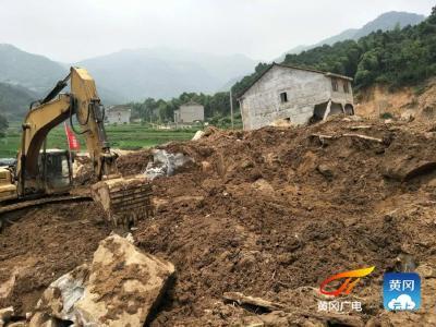 黄梅县山体滑坡最后一名被埋群众遗体已找到