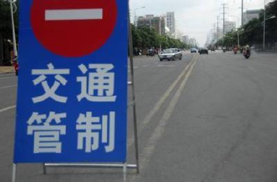 扩散!明后天黄冈这些路段实行交通管制 ,注意绕行