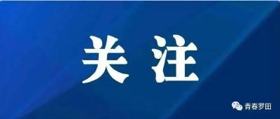 中国外卖市场规模超6500亿元 覆盖4.6亿消费者