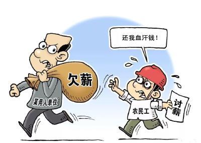 黄州区劳动监察部门帮农民工讨薪  要回拖欠农民工工资313万元
