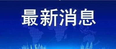 深圳进口冻鸡翅表面样品新冠病毒检测呈阳性
