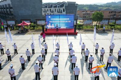 黄冈举办首届卫生监督应急综合实战演练暨技能比武大会