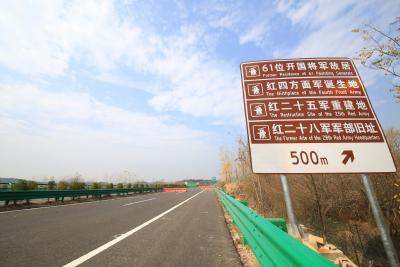 麻竹高速公路黄冈段将于明日零时通车