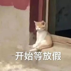 """黄冈人注意!""""双节""""第一份出行指南 看完再出发!"""