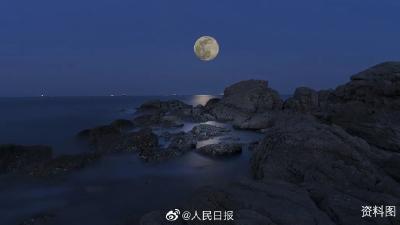 """今年中秋最圆月有点""""小""""!最佳赏月时间是……"""