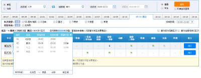 10月11日京九铁路黄州站至北京西直达列车恢复停点