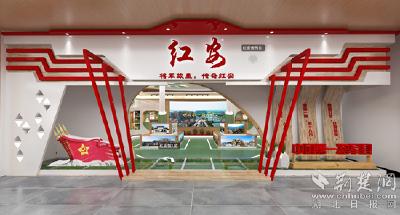 """云上""""一节一会""""(13)红安:首次采用VR、3D技术,搭建地标优品云展馆"""