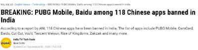 又搞新动作!印度政府宣布禁用118款中国App