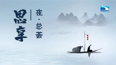 """【思享·夜总荟】敏感时刻,台湾为何启动""""联翔操演""""?汪滨:意在掩盖自身恐慌"""