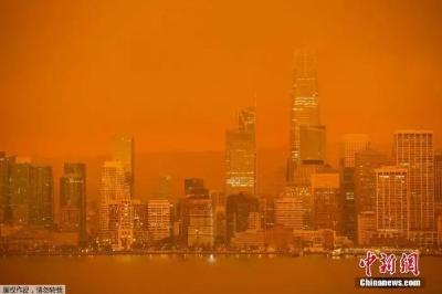 这个国家,这场大火,烧没了16个纽约!