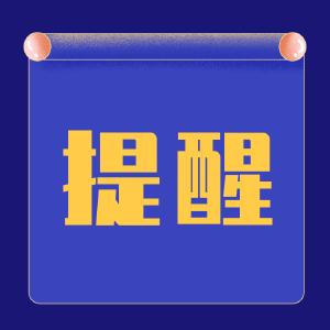 湖北省图书馆9月22日起全面恢复开放