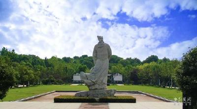 """云上""""一节一会""""(12)2020年东坡文化旅游节情定黄冈,三大看点邀您围观"""