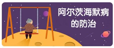 直播预告|健康黄冈大讲堂第三十一期今晚开讲!
