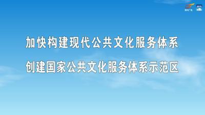 黄州新闻20201029