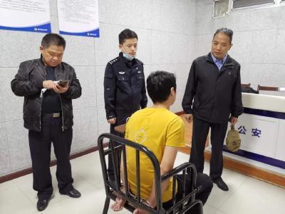 黄州警方4小时生擒持刀抢劫男