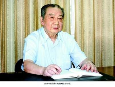 陶德麟:让马克思主义说中国话