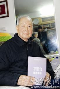 张培刚、谭崇台:开创深化发展经济学