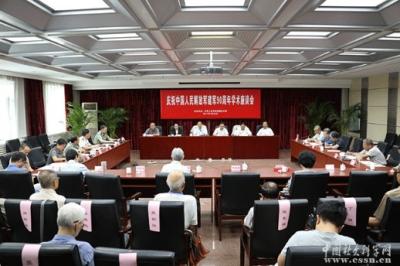 """庆祝中国人民解放军建军90周年学术座谈会""""在京举行"""