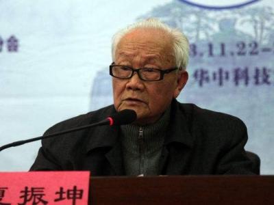 夏振坤:一切为了中国的现代化