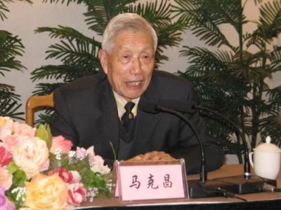 马克昌:新中国刑法学的奠基人