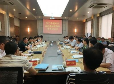 荆州市社科联举办社科类社会组织骨干培训会