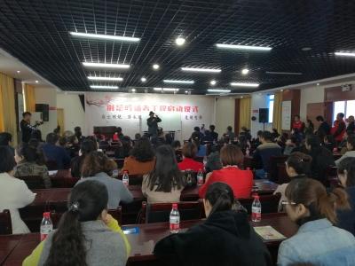 湖北省社科普及教育(荆门市图书馆)基地举办《重拾吟诵传统  品味古典诗词——何为吟诵》专题讲座