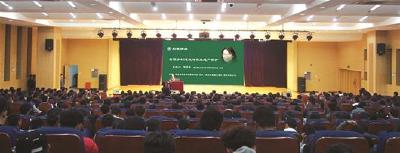 荆楚讲坛:美丽乡村建设与农业遗产保护