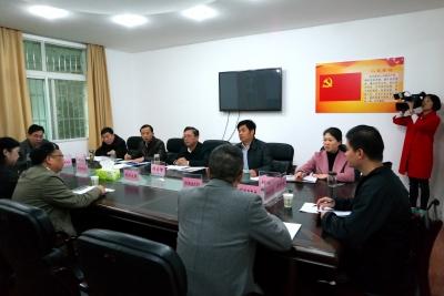 荆州市社科联举办市社科界学习贯彻党的十九大精神座谈会