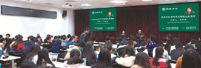 荆楚讲坛:东夷文化与中华文明的几点思考