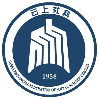 关于2017年度湖北省社科基金一般项目立项名单的公告