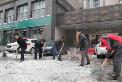 省社科联党员和青年志愿者在行动