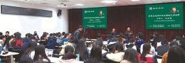 江林昌认为,要理解东夷文化,认识东夷文化在中国历史上的地位,可以立足于整个东亚文化体系之中,以比较的视野从两个文化背景出发,运用两种研究视角。