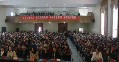荆州市社会心理学会组织第二届中高考心理辅导公益巡讲