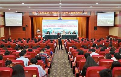 蔡厚淳在省社科普及基地荆州市图书馆 解读陆游的家国情怀