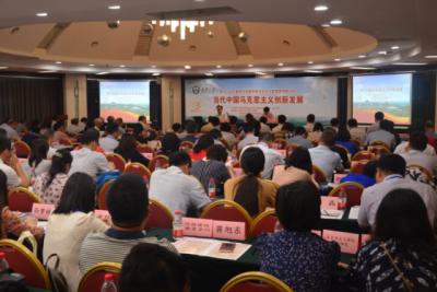 学习习近平新时代中国特色社会主义思想系列研讨会在武汉大学举办