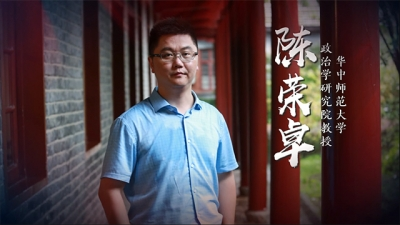 【视频公开课】陈荣卓谈中国乡村振兴战略的伟大构想