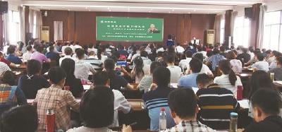 荆楚讲坛:解码经济高质量发展的密钥