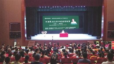 荆楚讲坛:中国民间文学中的救母故事