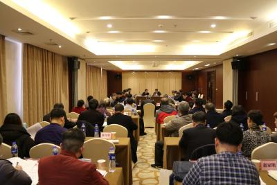 省社科聯召開2018年度社科類社會組織協作組會議