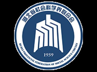 关于湖北省重点马克思主义学院和湖北省示范思想政治理论课教学基地入选名单的公示