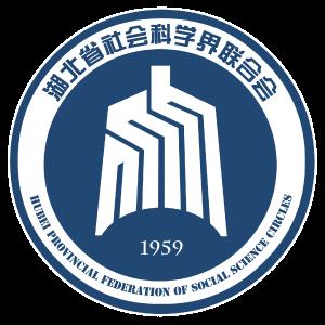 """关于2019年度""""中国调查""""项目立项的通知"""