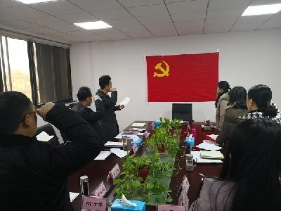 省社科联办公室党支部召开组织生活会