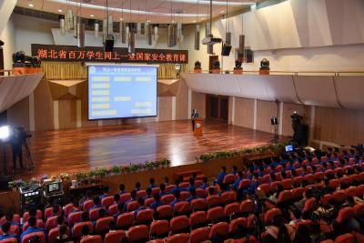 华中师范大学开展国家安全教育系列活动