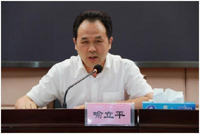 """省社科联创新开办""""文安讲堂"""""""