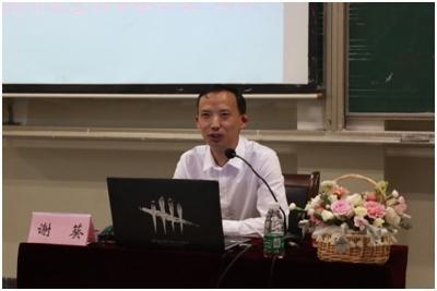 荆州市社科联赴高校开展《培根铸魂 为人民做学?#30465;?#19987;题讲座