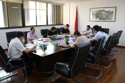 bet356亚洲版在线体育投注召开领导班子成员对照党章党规找差距专题会议